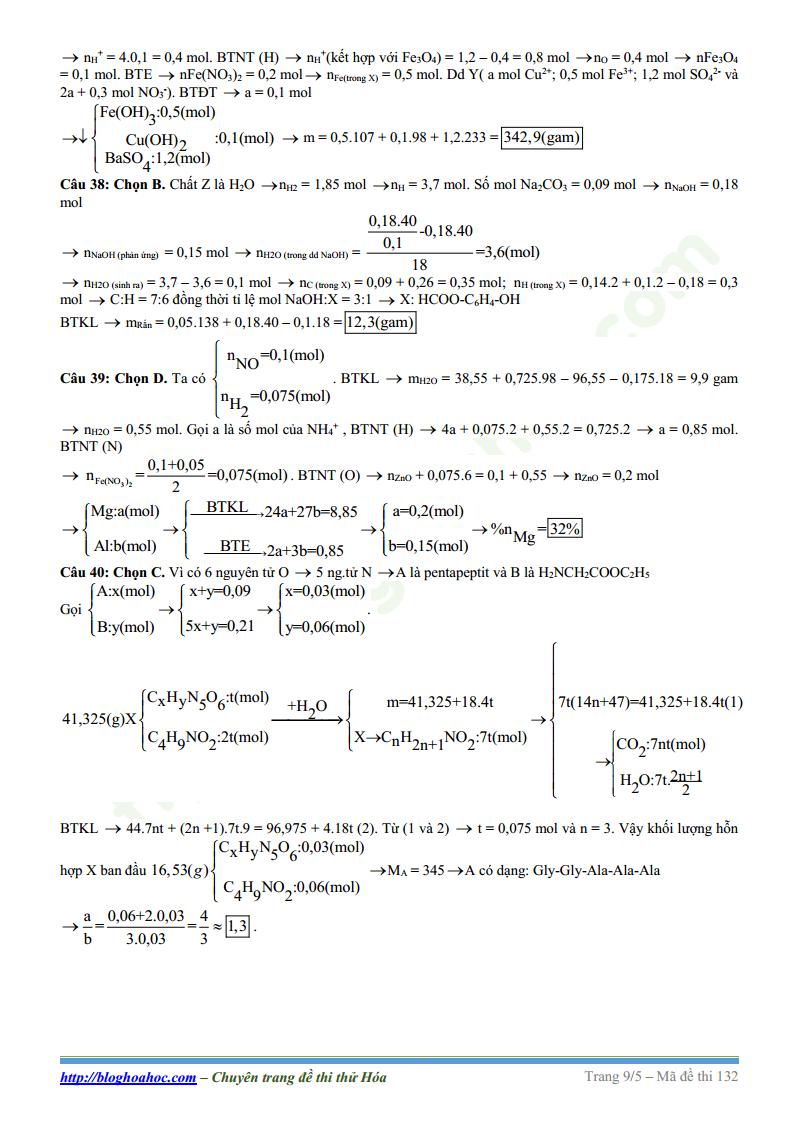 Đề thi thử môn Hóa trường THPT Bắc Yên Thành Nghệ An lần 1 năm 2017 môn hóa học có đáp án. Đề thi thử THPT Quốc Gia môn hóa học năm 2017. Đề thi thử ĐH môn hóa Học
