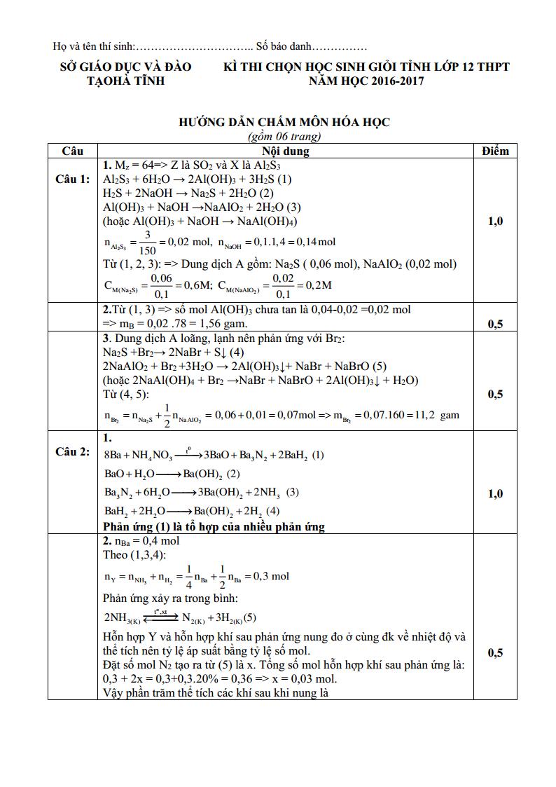 Đề thi HSG môn Hóa Học tỉnh Hà Tĩnh năm học 2016 - 2017 có đáp án và lời giải chi tiết