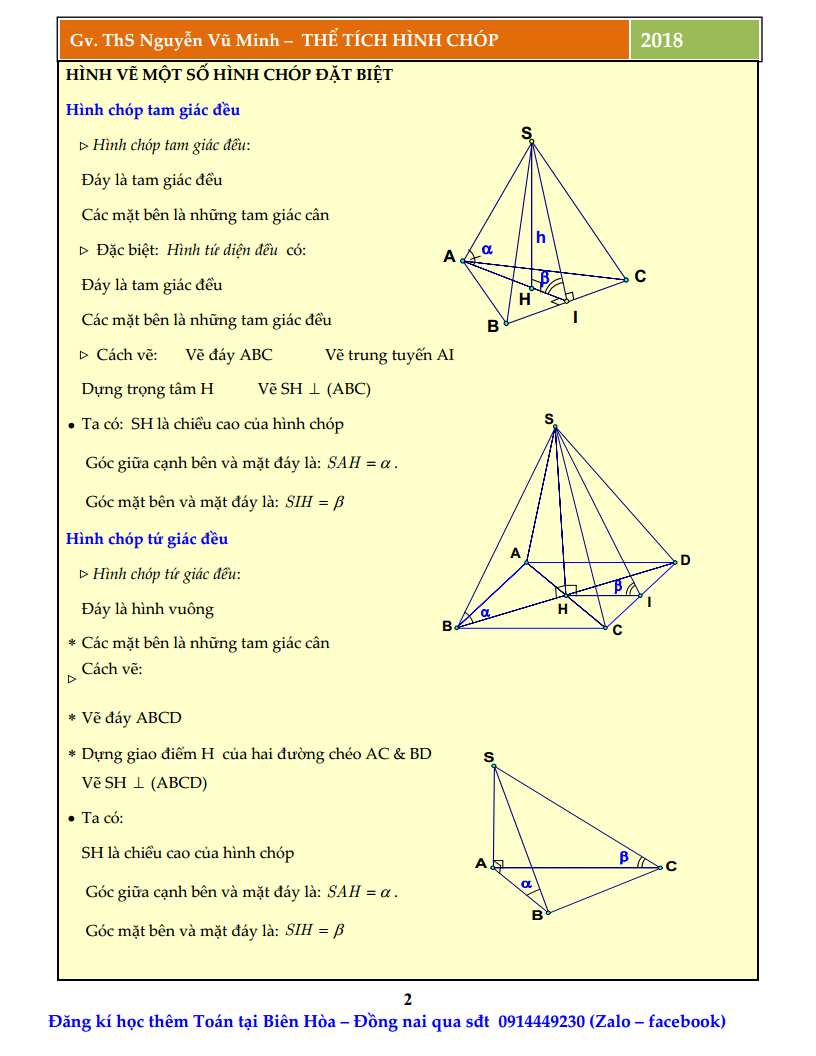 Hình không gian - Hình chóp - Bài tập giải chi tiết (tập 1)