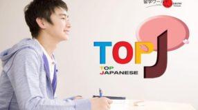 Sự khác nhau của 3 kỳ thi đánh giá năng lực tiếng Nhật